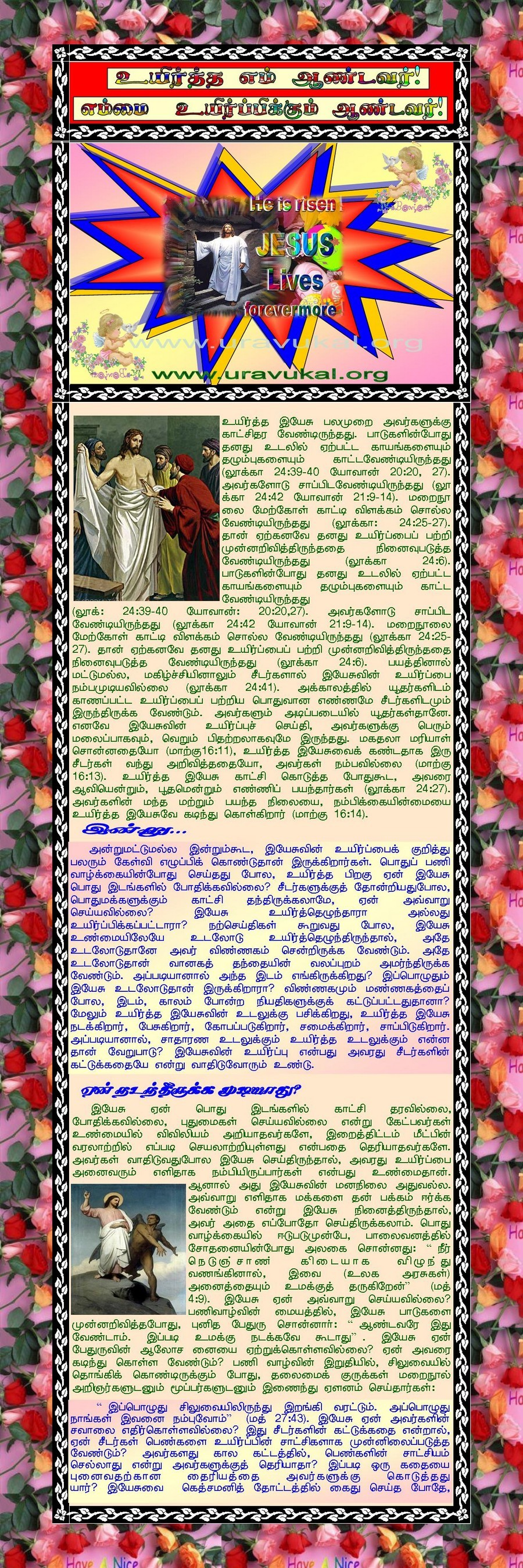 tamil catholic page   france